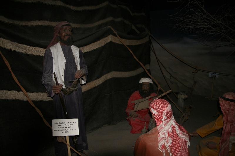 https://www.hamm-family.de/Forenbilder/Dubai2013/IMG_5770.JPG